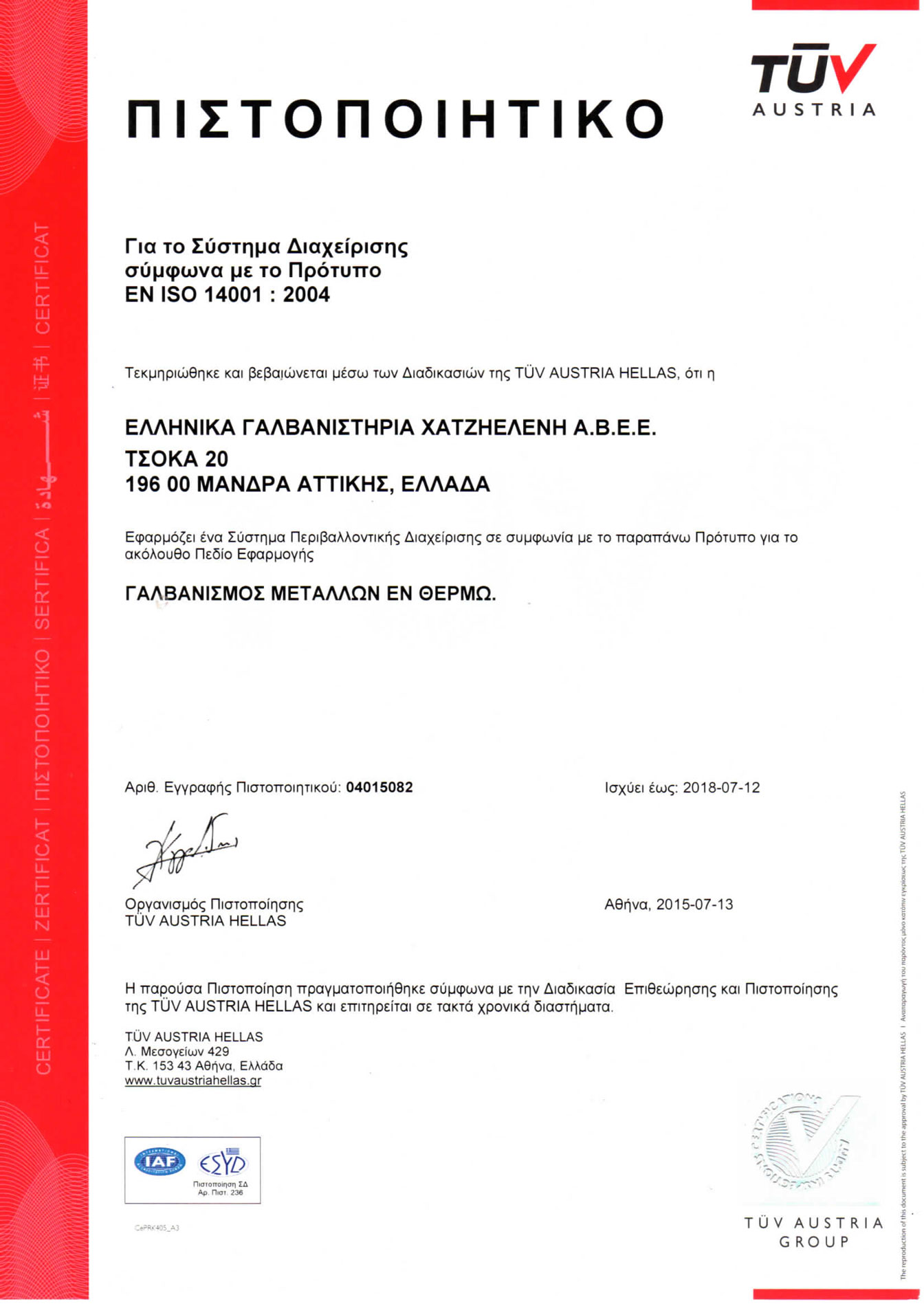 ISO-14001--2004