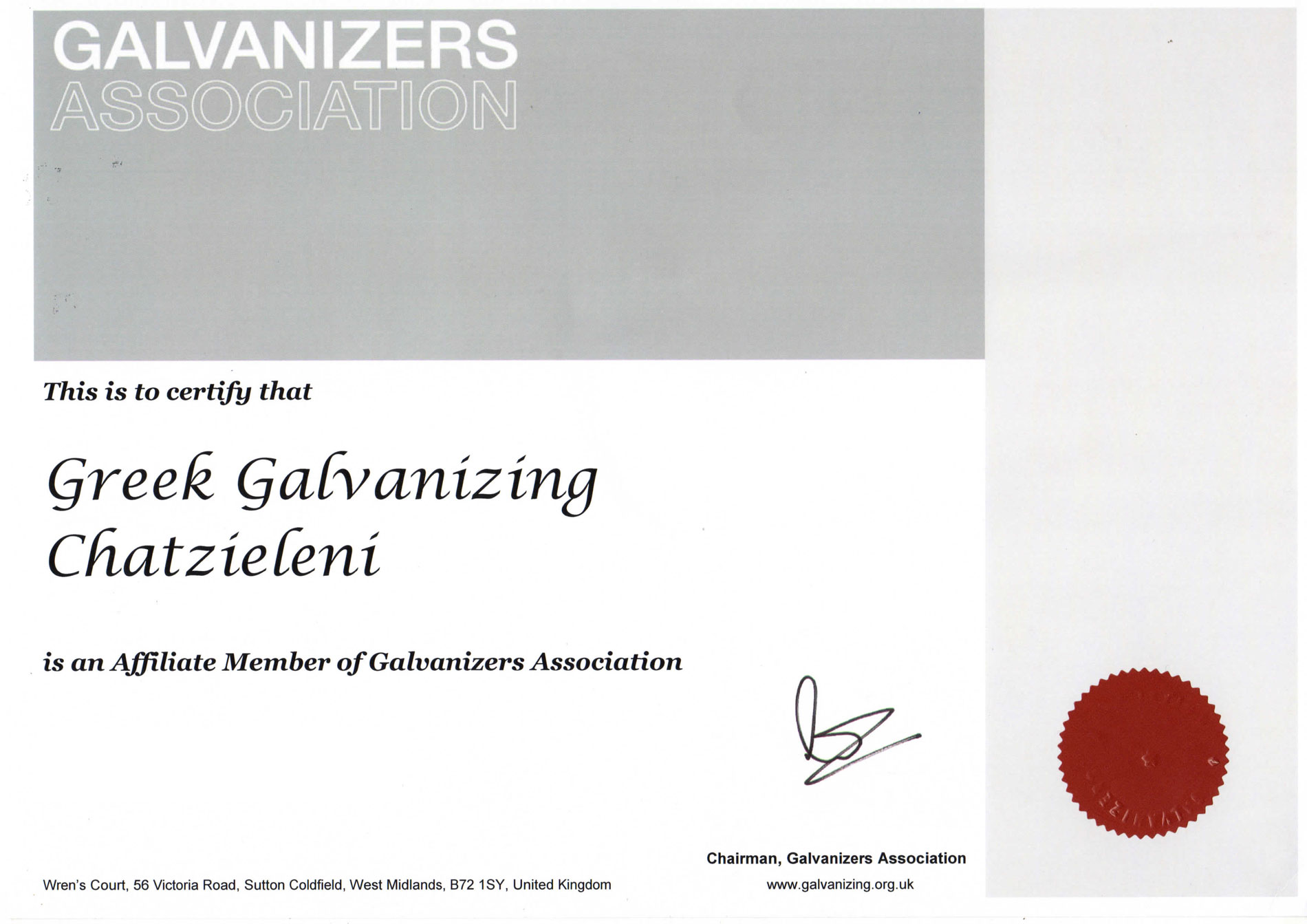 certifications greek galvanizing hatzielenis s a useful